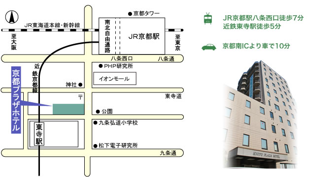 JR京都駅八条西口徒歩7分近鉄東寺駅徒歩5分 /京都南ICより車で10分